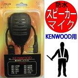 KENWOOD/���å� ���꾮���ϥȥ���С��� ���ԡ������ޥ��� ���� EPSILON EPS-11K �ɿ巿