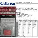 ショッピングドライブレコーダー cellstar セルスター microSDHCカード GDO-SD16G1