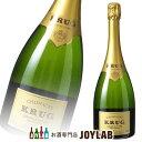 クリュッグ グラン キュヴェ 750ml 正規品 箱なし シャンパン シャンパーニュ 【中古】