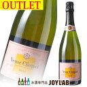 ヴーヴ クリコ ローズラベル ロゼ 750ml 箱なし Veuve Clicquot シャンパン シャンパーニュ