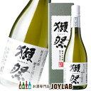【箱付】獺祭純米大吟醸磨き三割九分720ml【中古】