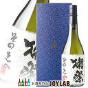 箱付 獺祭 純米大吟醸 磨き その先へ 720ml 旭酒造 日本酒 【中古】