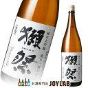 獺祭 純米大吟醸 磨き三割九分 1800ml 箱なし 【中古】