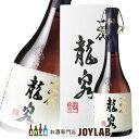 【箱付】十四代 純米大吟醸 龍泉 720ml 製造 2019年12月【高木酒造】【日本酒】 【中古】