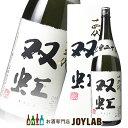 【箱付】十四代 大吟醸 双虹 1800ml 製造 2019年11月 【高木酒造】【日本酒】 【中古】