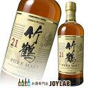 ニッカ 竹鶴ニッカ 竹鶴 21年 700ml 箱なし ウイスキー 【中古】