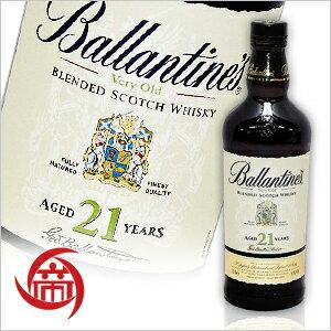 バランタイン 21年 700ml 正規品 ボトルのみ Ballantine's 21 Year Old スコッチ ウイスキー 【中古】 二次流通品 《帝国酒販》