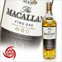 マッカラン 10年 ファインオーク 700ml ボトルのみ スコッチ ウイスキー MACALLAN 10 Year Old FINE OAK 中古 二次流通品 ...
