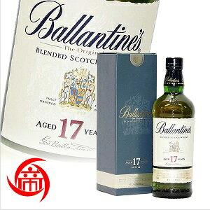 バランタイン Ballantines スコッチ ウイスキー