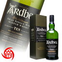 �y���t�z�A�[�h�x�b�O 10�N 46�x 700ml �y���������z ARDBEG 10 Year Old