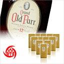 グランドオールドパー 12年 40度 1000ml 箱付 並行 12本セット スコッチウイスキー 自社輸入品《帝国酒販》