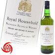 ロイヤルハウスホールド 750ml ボトルのみ ウイスキー スコッチ ブレンデッド 中古 二次流通品 《帝国酒販》