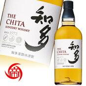 サントリー 知多 43度 700ml シングルグレーン ウイスキー ボトルのみ 本数制限なし ジャパニーズウイスキー Suntory The Chita single grain 【中古】 二次流通品《帝国酒販》