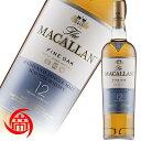 マッカラン 12年 ファインオーク 700ml ボトルのみ スコッチ ウイスキー MACALLAN 12 Year Old FINE OAK 【中古】 二次流通品 《帝国酒販》