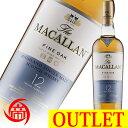 【アウトレット】マッカラン 12年 ファインオーク 700ml ボトルのみ スコッチ ウイスキー MACALLAN 12 Year Old FINE OAK 中古 二次流通品 《帝国酒販》
