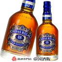 シーバスリーガル 18年 700ml 箱なし スコッチ ウイスキー CHIVAS REGAL 18 Year Old 【中古】 二次流通品 《帝国酒販》