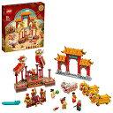 レゴ(LEGO) アジアンフェスティバル 獅子舞 80104