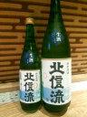 【長野の酒】【日本酒】北信流・純米吟醸『D』無濾過・生720ml 瓶 ※4-10月初旬までク-ル便発送となります※