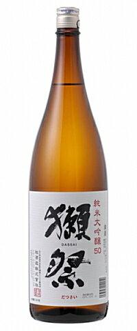 獺祭(だっさい)純米大吟醸酒山田錦50%1800ml※7月〜9月初旬はクール便をおすすめします日本酒