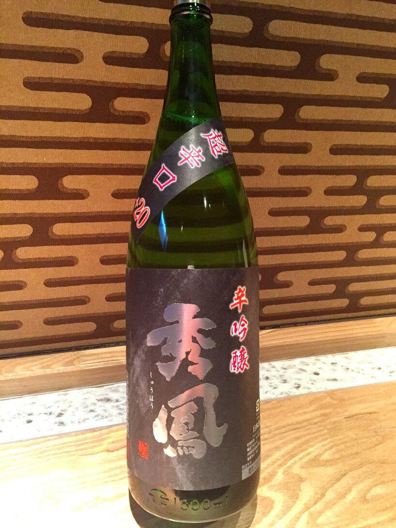 秀鳳超辛口吟醸酒+20「出羽きらり」1800ml※7月〜9月初旬はク−ル便発送となります※日本酒東北