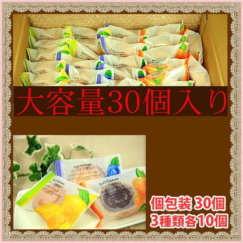 スイーツ★3種のフルーツタルトどっさり30個【...の紹介画像3