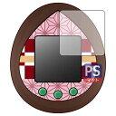 PDA工房 きめつたまごっち 用 PerfectShield 保護 フィルム 反射低減 防指紋 日本製