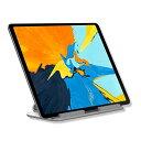 LOE 美しい タブレット スタンド (7-13インチ用) iPad Pro 11 / 12.9, Surface Pro 4, Xperia Z4 対応 (TP-7D) シルバー タブレット用