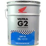 【同梱不可】ホンダ純正オイル ウルトラ G2 SL 10W-40 部分化学合成油 20L