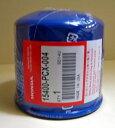 ホンダ純正 オイルフィルター 15400-PCX-004(S2000用)