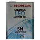 【6缶まで同梱可】HONDA ホンダ純正 ULTRA ウルトラ LEO SN GF-5 0W20 ガソリンエンジンオイル 4L