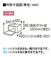 AX-CA200-SP1