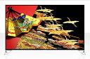 【高画質大画面80インチ送料無料(一部地域を除く)】シャープ液晶アクオス4K LC-80XU30