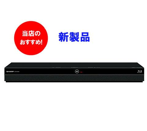 10月26日より出荷500GBシャープ「2番組同時録画」アクオスブルーレイ BD-NW500