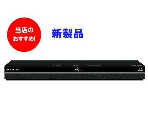 10月26日より出荷500GBシャープ「シングルチューナータイプ」アクオスブルーレイ BD-NS500