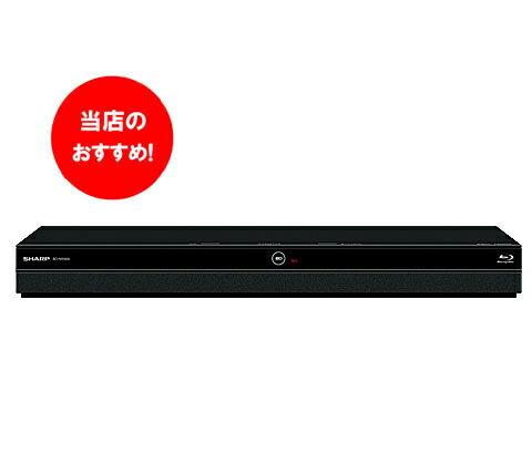10月26日より出荷 1TB(1000GB)シャープ「2番組同時録画」アクオスブルーレイ BD-NW1000