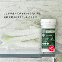 ダイエット ダイエットサプリ カルニチン ピュアクリスティ【...