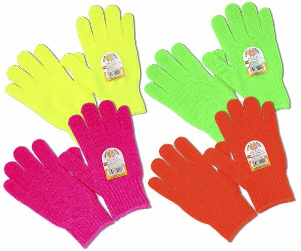 【手袋・軍手】蛍光カラー手袋(大人用)・てぶくろ