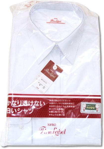 【制服】カンコー女子長袖スクールシャツ[サイズ:150〜175]