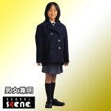 【校服】孩子海军大衣(SCHOOL SCENE)[【スクールコート】子供ピーコート(SCHOOL SCENE)]