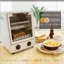 SALE!!【新品】【大ヒット商品!!】D-STYLIST縦型オーブントースターKK-00207【日暮里店】