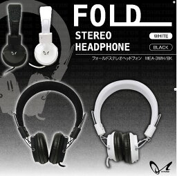 【新品】マクロスFOLD ステレオヘッドフォンホワイトMEA-3WH【日暮里店】