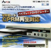 �ڿ��ʡۥ���ȥ졼�� VR�⡼��CPRM�����б��ϥ����졼��DVD�ץ졼�䡼 SWS-220A