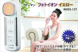 【新品】ヤーマン 家庭用美顔器 フォトイオン NHDS-15Y
