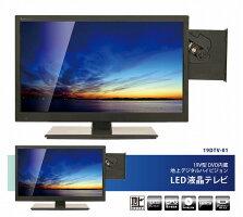 【新品】エスキュービズム ASPLITY 19V型DVDプレーヤー内蔵LED液晶テレビ 19DTV-01