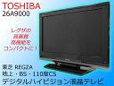 サマーSALE!!【中古】TOSHIBA 東芝26V型 地上・BS・110度CSデジタルハイビジョン液晶テレビREGZA レグザ ブラック26A90002010年製【…