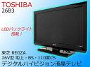 【中古】TOSHIBA 東芝26V型 地上・BS・110度CSデジタルハイビジョン液晶テレビREGZA レグザ ブラック26B32012年製【日暮里店】