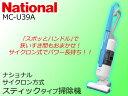 【中古】National ナショナルスティックタイプ掃除機ターコイズブルーMC-U39A2008年製【日暮里店】