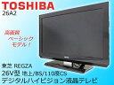 【中古】TOSHIBA 東芝26V型 地上・BS・110度CSデジタルハイビジョン液晶テレビREGZA レグザブラック2011年製【日暮里店】