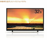 突発価格破壊SALE!!【新品】レボリューション32型デジタルハイビジョンLED液晶テレビ1波ZM-TV0032【日暮里店】