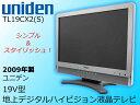 シンプル&スタイリッシュデザイン!HDMI入力端子・PC入力端子を搭載した地デジ液晶テレビです!!
